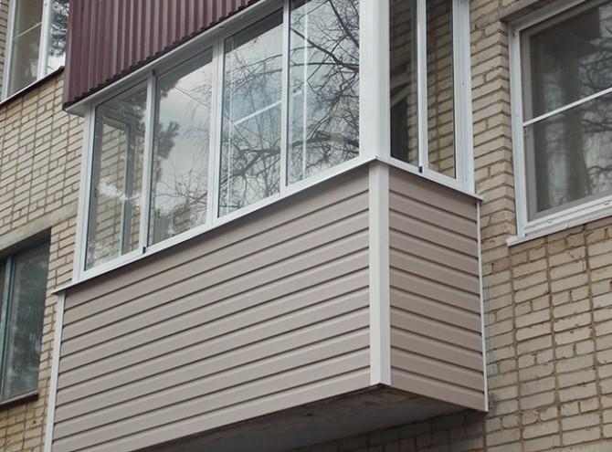 Утепление лоджии и балкона