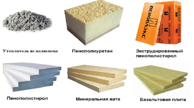 Материалы для утепления балкона, лоджии