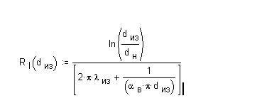 Формула нахождения температурного сопротивления утеплителя