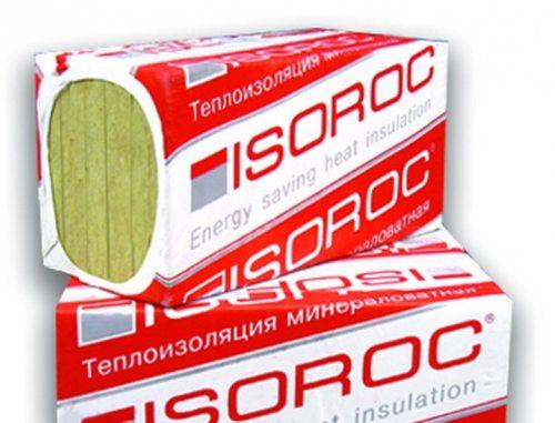 Фото: узнаваемый логотип продукции ИЗОРОК