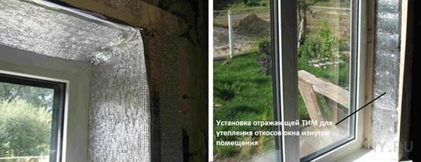 Использование теплоизоляционных материалов для утепления окна
