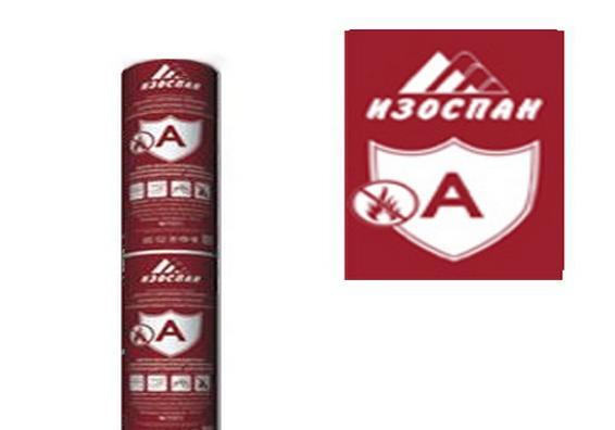 Изоспан с ОЗД серии А может защитить поверхность не только от влаги, но и от огня