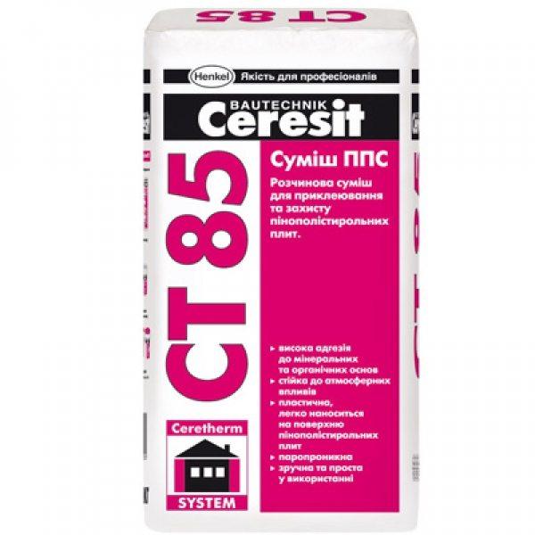 Клей для пенопласта Сeresit CT85