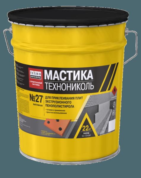 Компания «Технониколь» выпускает специальную мастику для приклеивания экструдированного пенополистирола, у других производителей такого состава нет