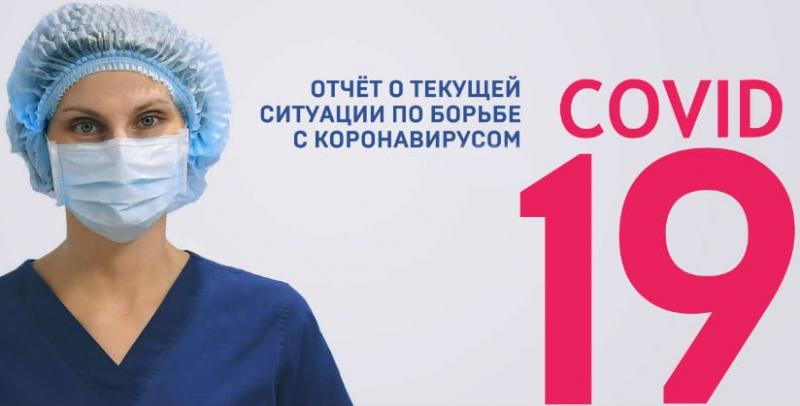 Коронавирус в Воронежской области на 06 августа 2021 года статистика на сегодня