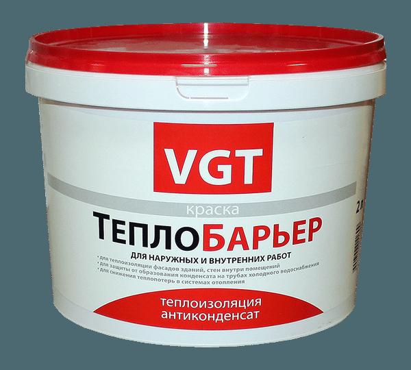 На фото Теплобарьер — универсальная теплоизоляционная краска от отечественного производителя