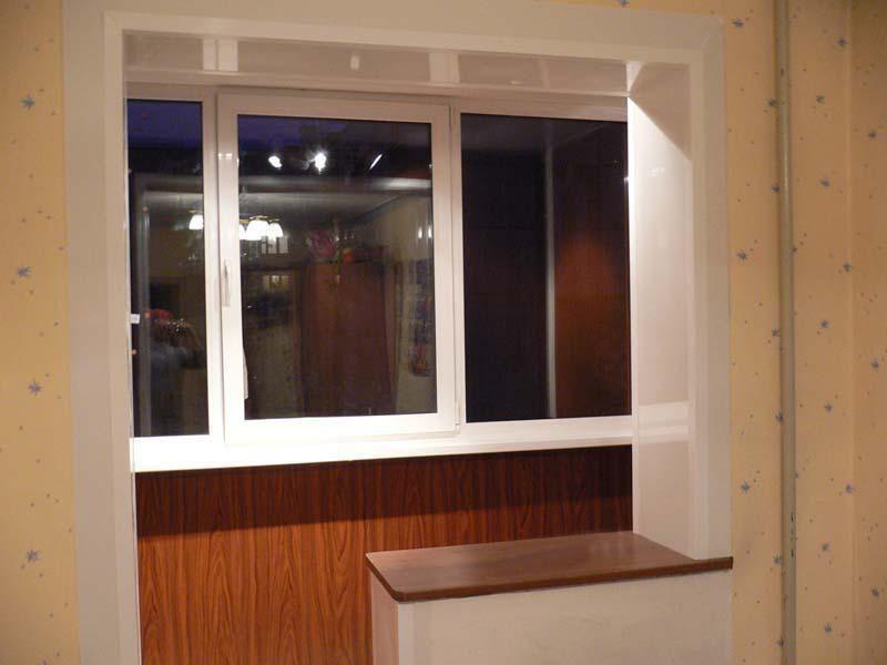 Наша цель - превратить промерзший бетонный короб в уютное и теплое помещение.