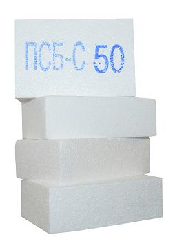ПСБ-С-50 – самые прочные пенопластовые плиты