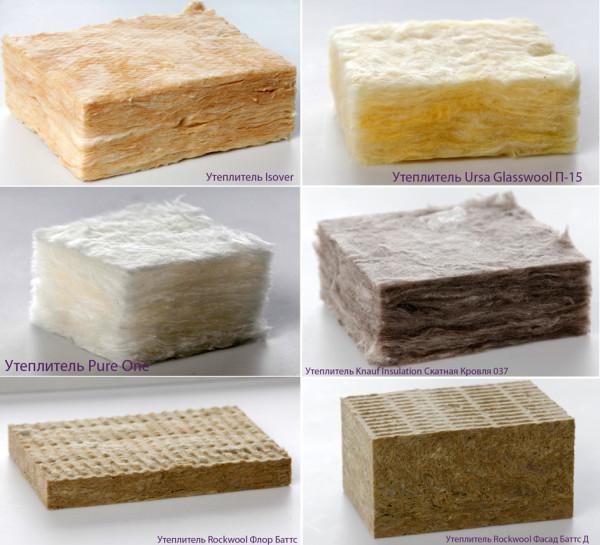 Разновидности минеральных утеплителей – это лишь небольшая часть