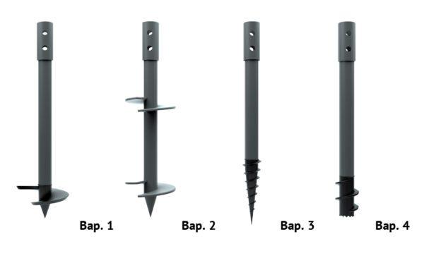 Разновидности свай: вар.1 – базовая, вар.2 – усиленная, вар.3 – узколопастная для каменистых грунтов, вар.4 – цилиндрическая для вечной мерзлоты