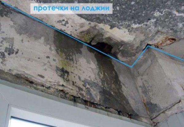 Щели между стеной и балконом необходимо гидроизолировать герметиком