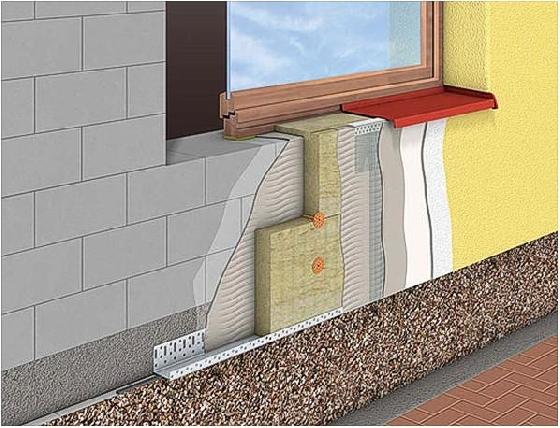 Система энергосберегающей облицовки «мокрый фасад»