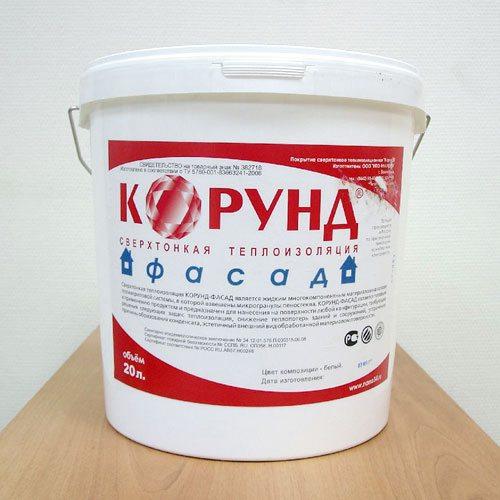 Современный жидкий материал для теплоизоляции