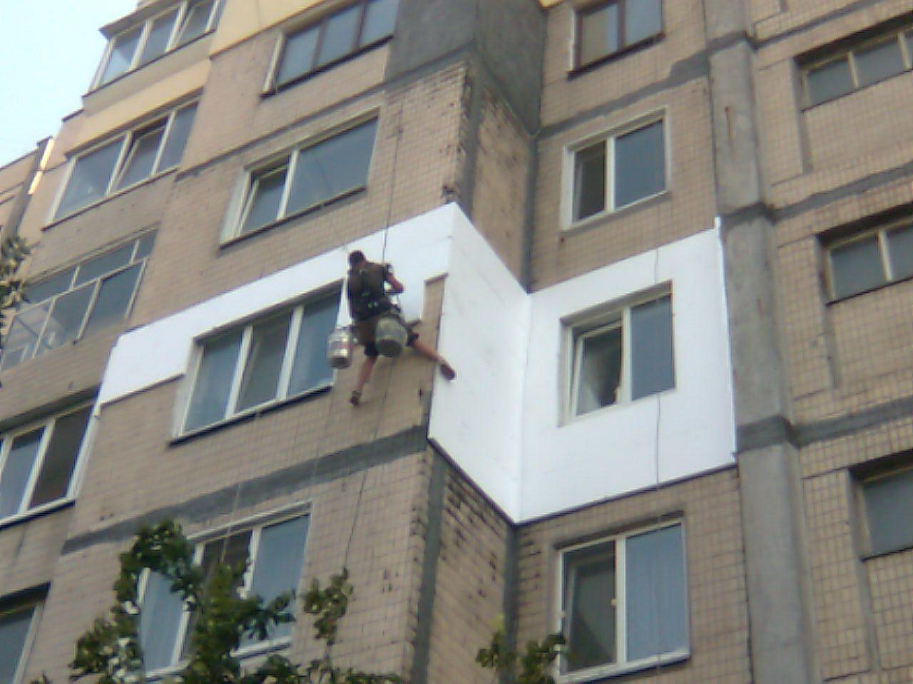 Теплоизоляционные материалы для стен: видео-инструкция по мо.