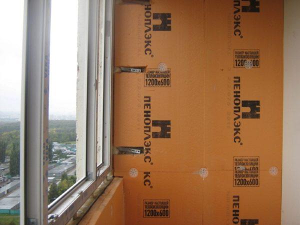 Утеплитель серии «Комфорт» можно использовать для утепления балконов