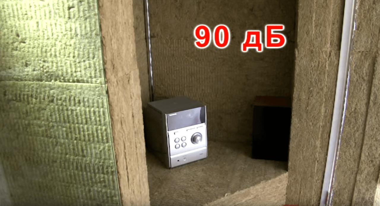 В ящике из плит базальта ставим магнитофон на громкость в 90 дБ.